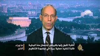 ما وراء الخبر- التدخل المحتمل لتركيا والسعودية بسوريا