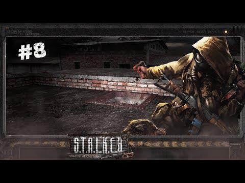 ОСВОБОЖДЕНИЕ ДОЛГОВЦА ► S.T.A.L.K.E.R.: Тень Чернобыля #8