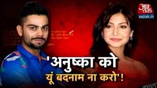 Halla Bol: Has Virat Kohli Set An Example By Speaking Up For Anushka Sharma? (PT-1)