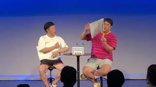【リーダーチャンネル】吉本新喜劇リーダーチャンネル公開収録〜吉田裕×諸見里大介〜(※再アップ)