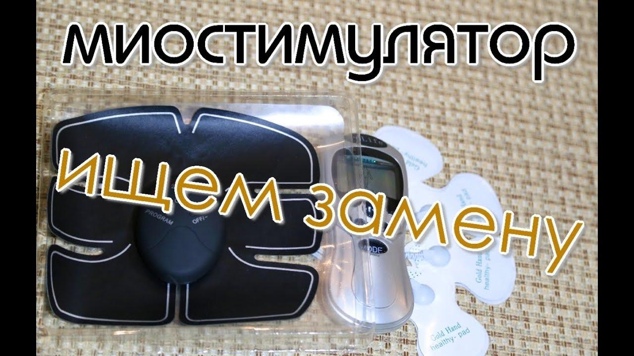Миостимулятор PG Live | пояс для похудения живота электрический фото