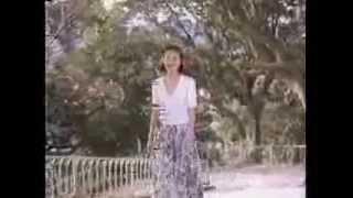 【CM】 清水美砂 宅麻伸 本木雅弘 中西保志 宮沢りえ VHSの状態により、...