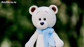 Амигуруми: схема Белый медвежонок. Игрушки вязаные крючком - Free crochet patterns.