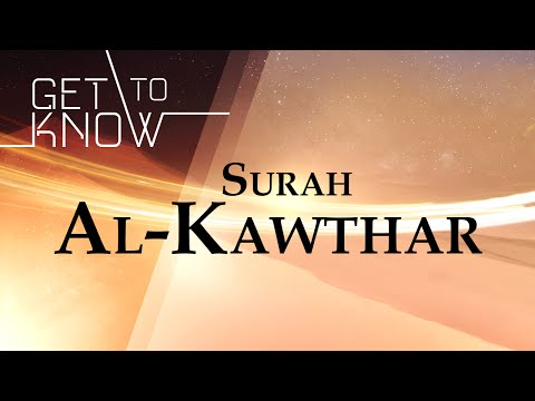 GET TO KNOW: Ep. 24 - Surah Al-Kawthar - Nouman Ali Khan - Quran Weekly
