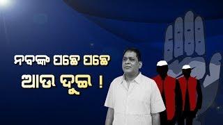 Big Debate: Naba Das May Join BJD Ahead of Rahul Gandhi's Odisha Visit
