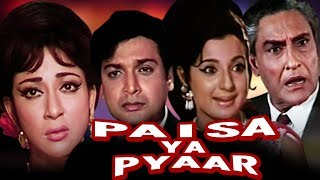 Paisa Ya Pyar Full Movie | Biswajeet | Mala Sinha | Superhit Bollywood Movie