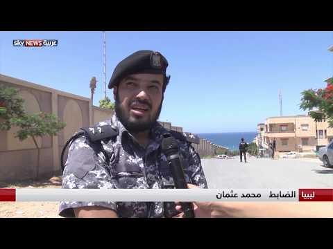 ليبيا.. بدء تنفيذ خطة انتشار لأجهزة وزارة الداخلية في أنحاء مدينة درنة  - نشر قبل 4 ساعة