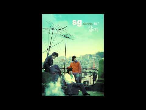 SG Wannabe (+) 죄와 벌