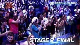 STAGE2はファイナルを迎え、さらに過酷なSTAGE3がスタートする! STAGE2...