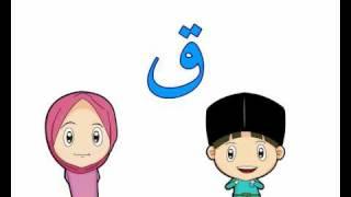 alif ba ta MP3