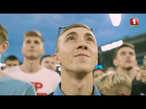 Вторые Европейские игры — 2019// Официальный проморолик
