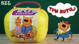 ТРИ КОТА Большой Чемодан ЛОЛ Сюрприз Custom Bigger LOL Surprise Kid E Cats