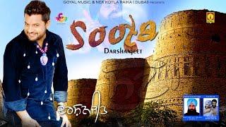 New Punjabi Songs 2016 - Darshanjeet - Soota - Goyal music - New Punjabi Songs 2015