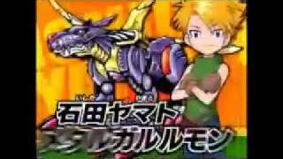Digimon Xros Wars Super Digica Taisen promotion video