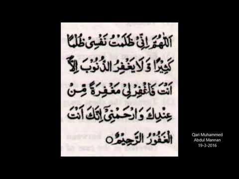 Dua Allahumma inni Zalamtu Nafsi.....