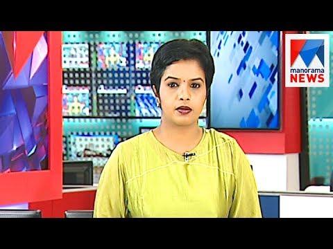 പത്തു മണി വാർത്ത | 10 A M News | News Anchor - Nisha Jeby | June 22, 2017 | Manorama News