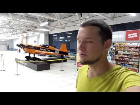 Aeroflot – MasterCard – АЛЬФА-БАНК -