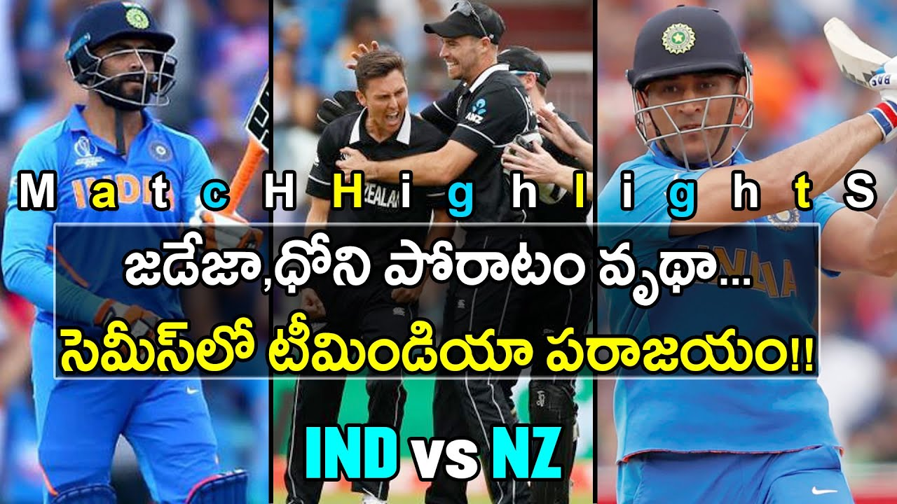 India vs New Zealand Highlights, World Cup 2019 semi-final Manchester: New Zealand beat India by 18 runs
