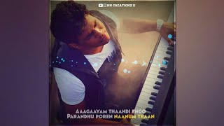 Aagayam thandi engo whatsapp status💞Paathagathi kannupattu💞yuvan shankar raja💞Tamil song status