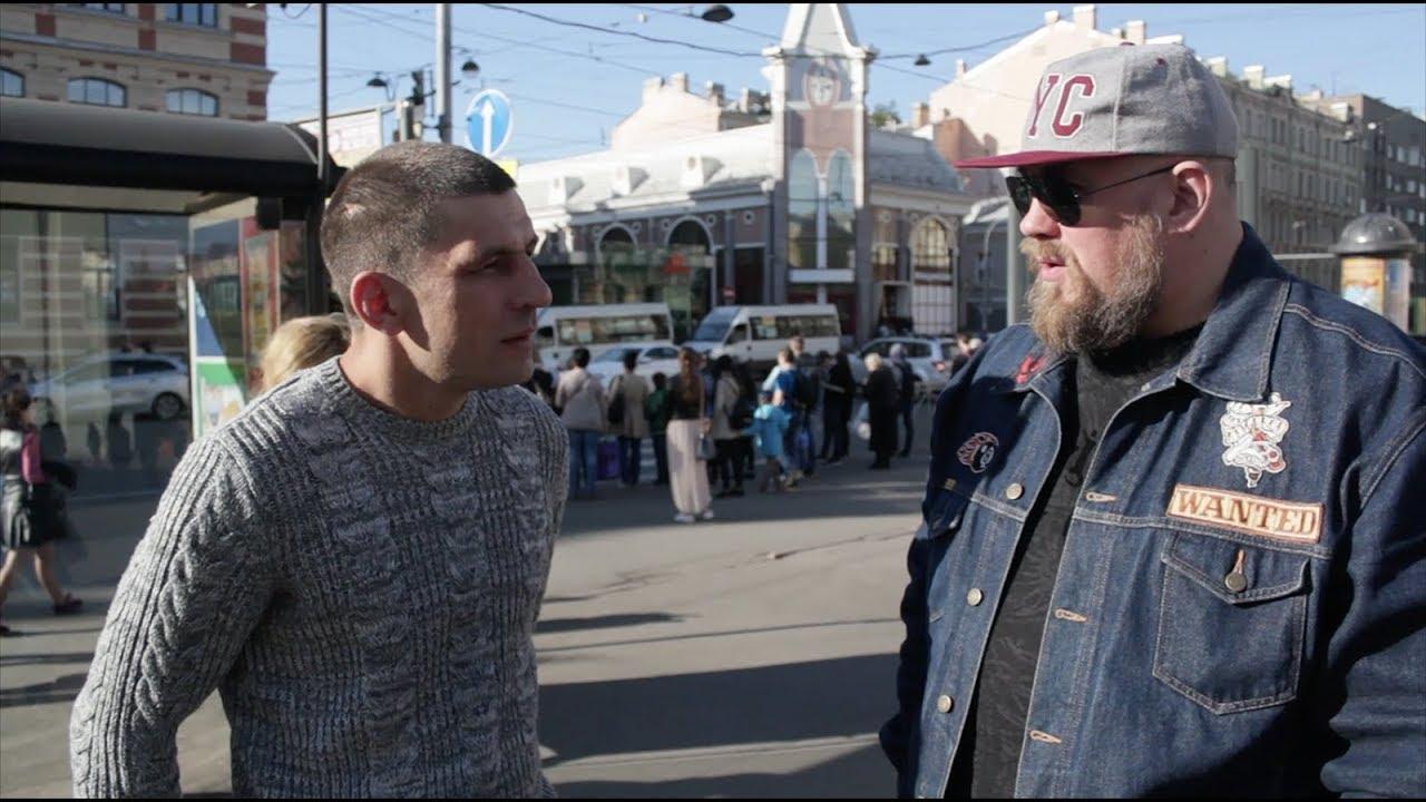 МУЖИК вырвал Бойца Без Правил за 5000р. !!!!