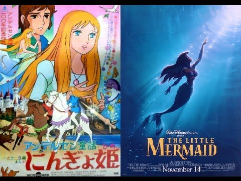 the little mermaid book vs the After listening to her grandmother, the little mermaid realizes that she has been discontent because she does not have an immortal soul thus, andersen's mermaid quests for a soul, but disney's mermaid, ariel, quests for a mate.