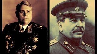 Иосиф Сталин - Маршалы Сталина - Александр Василевский