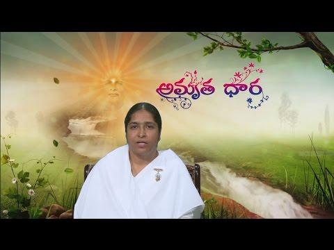006 Amritdhara - Telugu - Brahma Kumaris