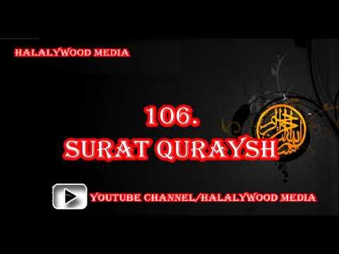 106. Surat Quraysh (Quraish) || Mishary Bin Rashid Al-Afasy (HD Audio)