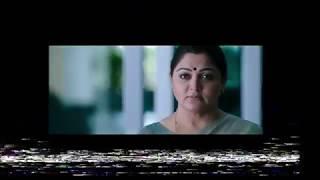 PSPK25 Agnatavasi Official Trailer #PSPK 25 Pawan Kalyan | Tri vikram |Anirudh #1 Trending