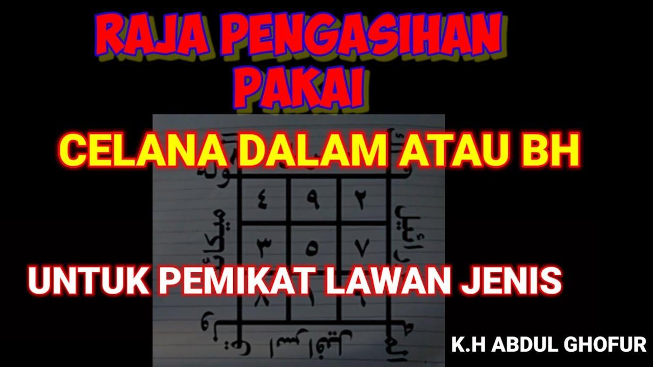 Download 🔴RAJA PENGASIHAN PAKAI CELANA DALAM DAN BH UNTUK PEMIKAT LAWAN JENIS