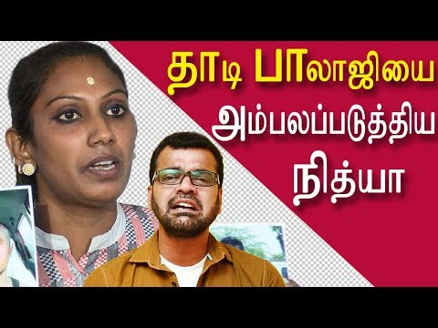 vijay tv anchor balaji wife nithya narrates her story  | tamil news today | tamil news | redpix
