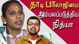 vijay tv anchor balaji wife nithya narrates her story  | tamil news today | tamil news | redpix