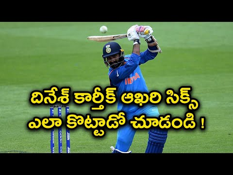 India vs Bangladesh : India's Winning Moment With Dinesh Karthik's Last-Ball SIX | Oneindia Telugu