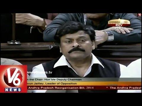 BJP Arun Jaitley and Venkayya Naidu Counter to Congress Minister Chiranjeevi in Parliament