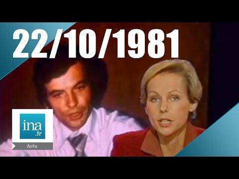 20h Antenne 2 du 22 octobre 1981 - Assassinat du juge Michel à Marseille | Archive INA
