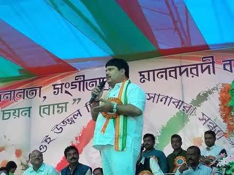 What Arjun Singh says about Mukul Roy at Halisahar