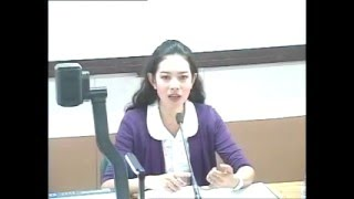 วิธีพิจารณาความแพ่ง2 (4/13) เทอม1/2558 #Sec1 รามฯ