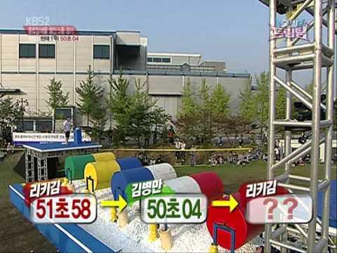 Download 101107 Let's Go Dream Team - KwangSoo - Pt.5