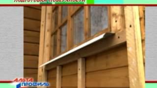 Технология монтажа сайдинга(видео правильного монтажа сайдинга., 2012-07-05T05:41:46.000Z)