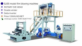 rotary die head film blowing machine thumbnail