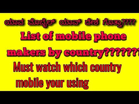 List of mobile phone makers by country... |Global mobile makers|