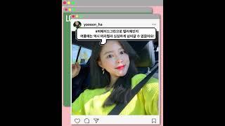 Beauty  코스모폴리탄 x 미쟝센 헬로 버블
