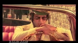Laawaris on film Hindi