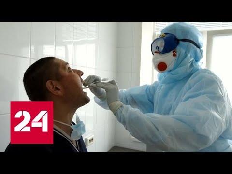 Заразились 26 медиков: в Воронеже на карантин закрыли часть отделений больницы скорой помощи