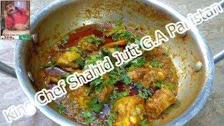 Chiken Karahi Restaurent Style ( King Chef Shahid Jutt G.A Pakistan) thumbnail