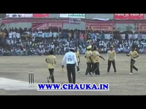 JPL-Junnar Premier League 2015 Final Match Part 1