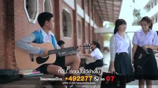 NEW SONG THAI MON 2016