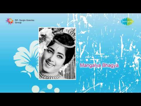 Mangalya Bhagya | Kelu Maguve Katheya song