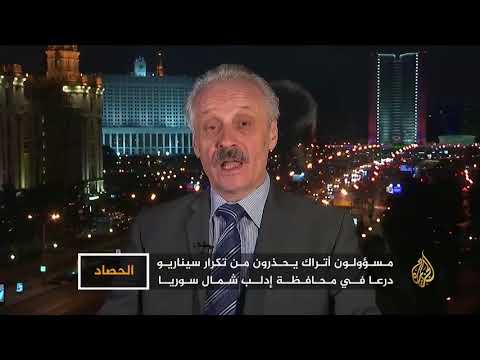 الحصاد- سوريا.. تساؤلات التهجير  - نشر قبل 6 ساعة