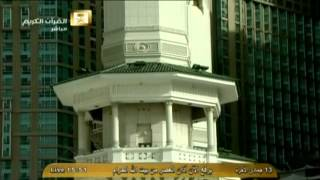 Video Masjid Al Haram Azan Asar Makkah Mukarrama 2 April2015 download MP3, 3GP, MP4, WEBM, AVI, FLV Januari 2018